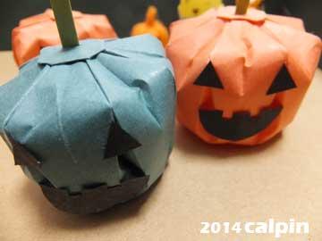 クリスマス 折り紙 折り紙 ハロウィン かぼちゃ : calpin.seesaa.net